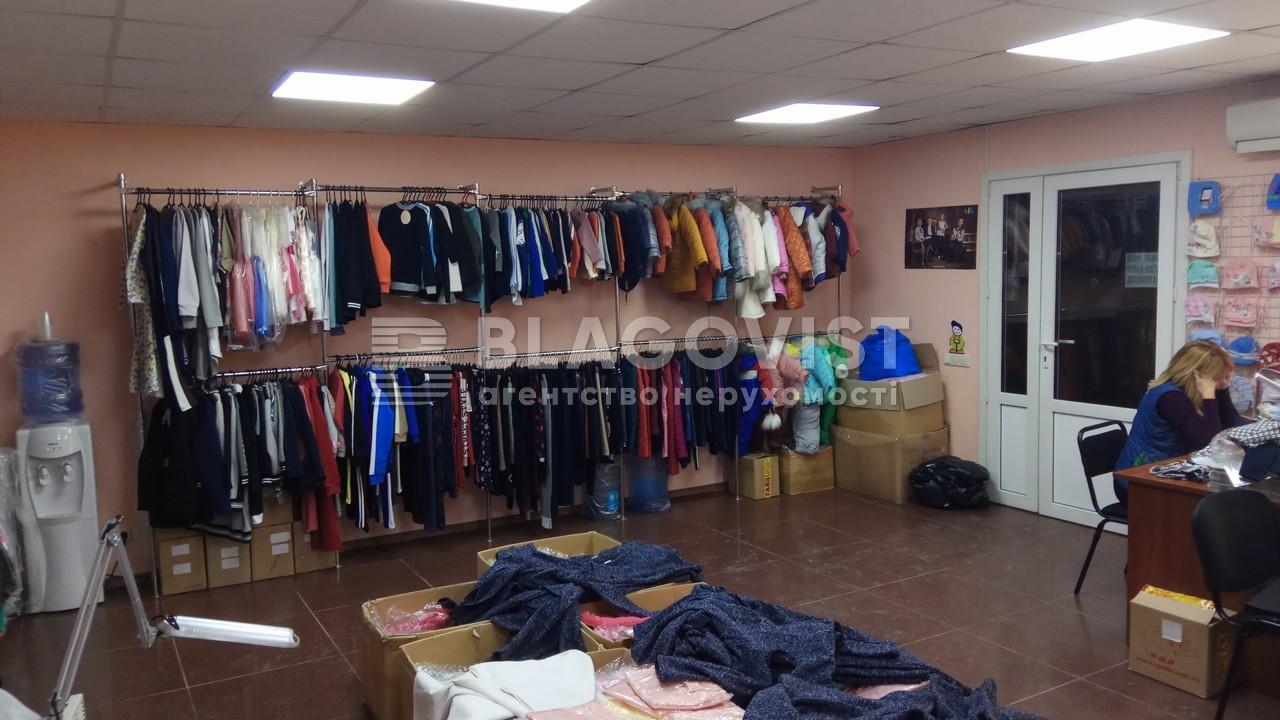Нежилое помещение, E-38099, Выборгская, Киев - Фото 6