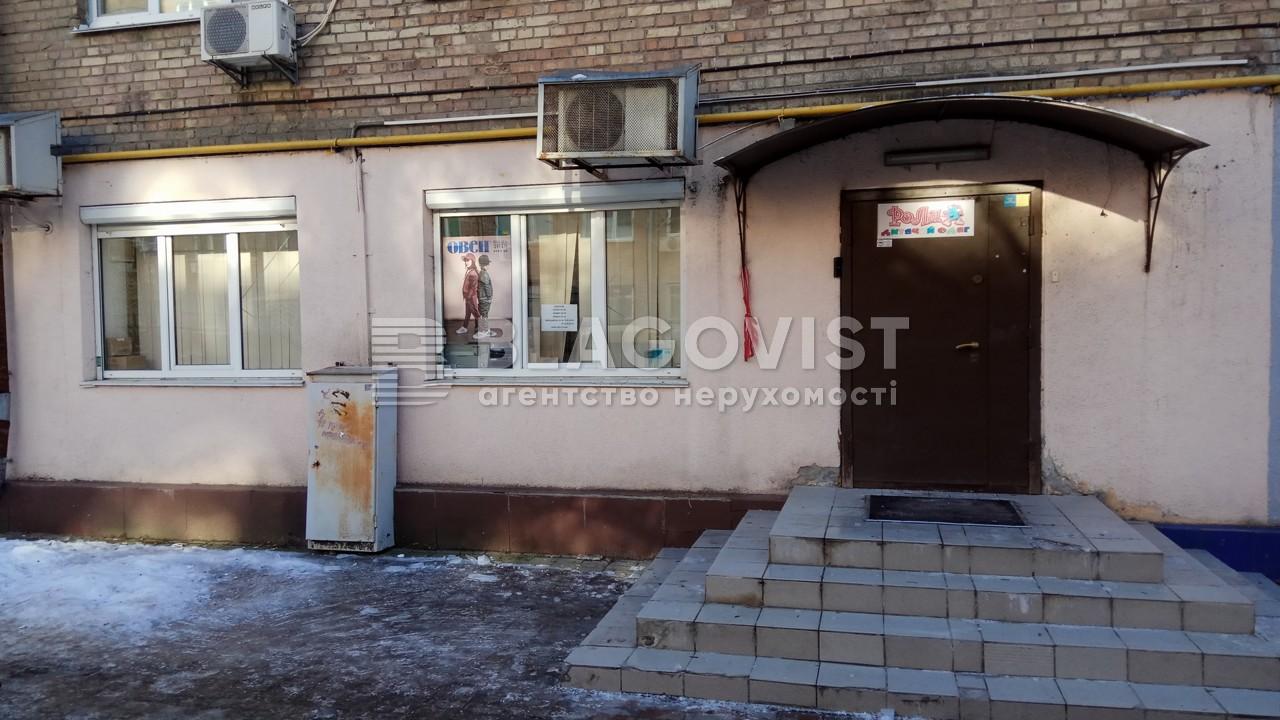 Нежилое помещение, E-38099, Выборгская, Киев - Фото 18