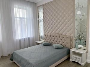 Квартира Хмельницкого Богдана, 35/1, Киев, R-23372 - Фото