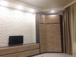 Квартира Героїв Севастополя, 35а, Київ, Z-475258 - Фото 3