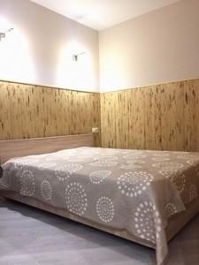 Квартира Героїв Севастополя, 35а, Київ, Z-475258 - Фото 5