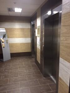 Квартира Героїв Севастополя, 35а, Київ, Z-475258 - Фото 13
