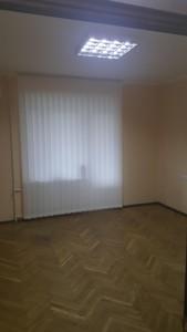Офис, Большая Васильковская, Киев, Z-164795 - Фото 7