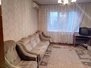 Квартира Оболонський просп., 36а, Київ, Z-477629 - Фото3