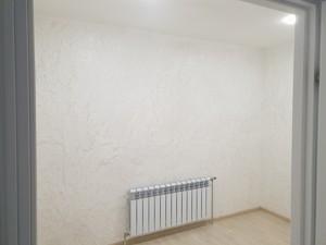 Торгово-офисное помещение, Липкивского Василия (Урицкого), Киев, R-23426 - Фото 7