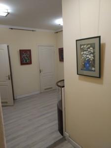 Офіс, Січових Стрільців (Артема), Київ, R-23360 - Фото 4