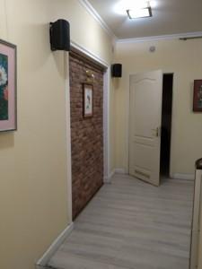 Офіс, Січових Стрільців (Артема), Київ, R-23360 - Фото 5