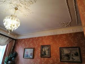 Квартира Ярославів Вал, 30/18, Київ, Z-473888 - Фото3