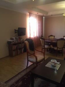 Квартира Шевченко Тараса бульв., 27б, Киев, Z-437199 - Фото 9