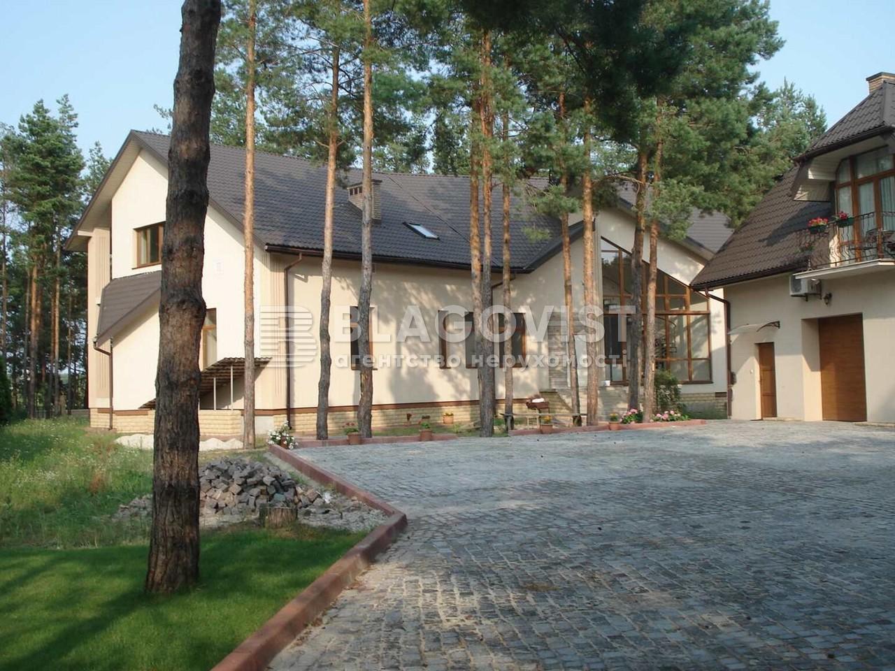 Дом M-21468, Хотяновка - Фото 1