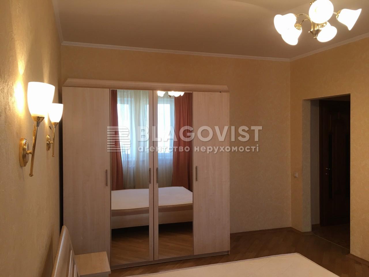 Квартира R-23463, Бажана Николая просп., 12, Киев - Фото 7