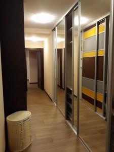 Квартира H-42859, Коновальца Евгения (Щорса), 44а, Киев - Фото 29
