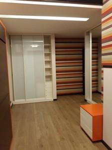 Квартира H-42859, Коновальца Евгения (Щорса), 44а, Киев - Фото 19