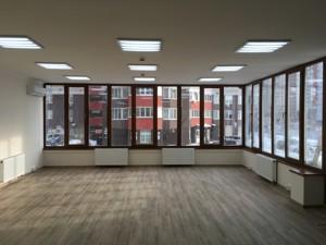 Нежилое помещение, Вильямса Академика, Киев, Z-459222 - Фото
