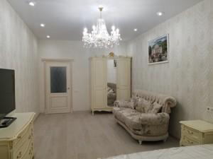 Квартира Коновальца Евгения (Щорса), 34а, Киев, R-23485 - Фото3