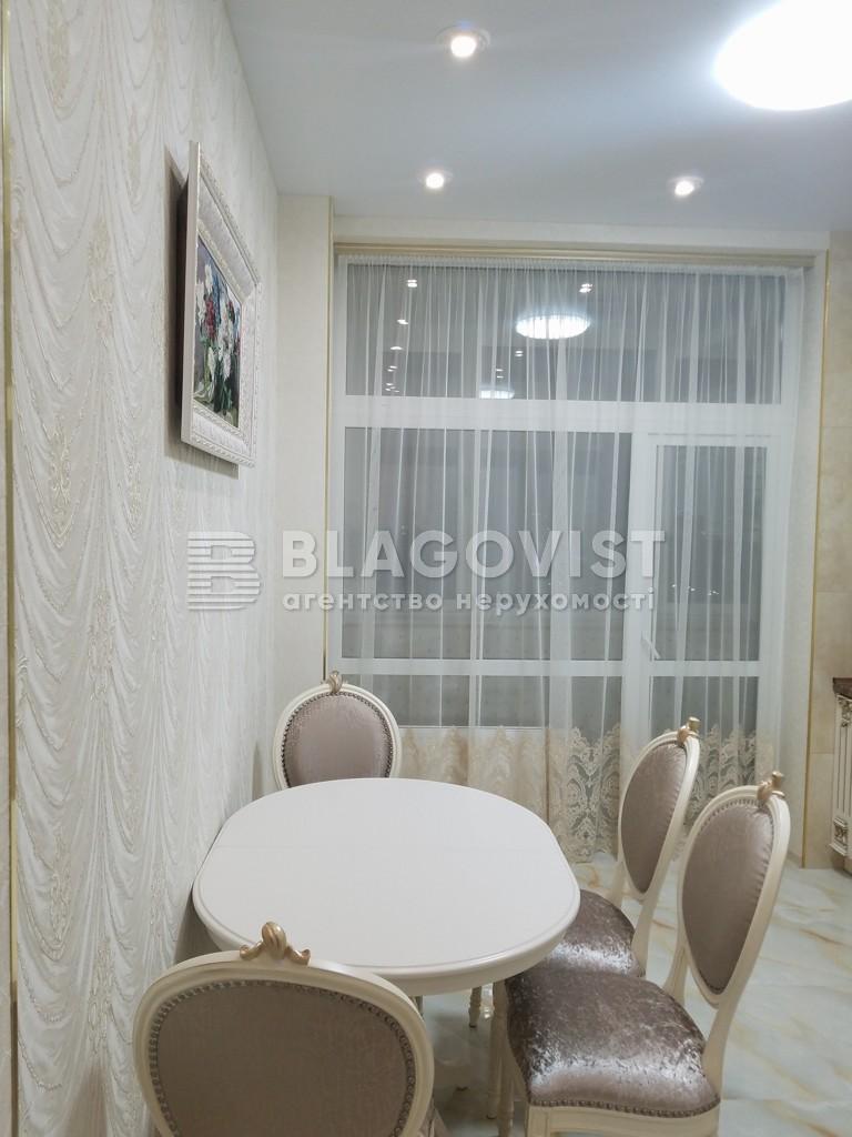 Квартира R-23485, Коновальца Евгения (Щорса), 34а, Киев - Фото 9