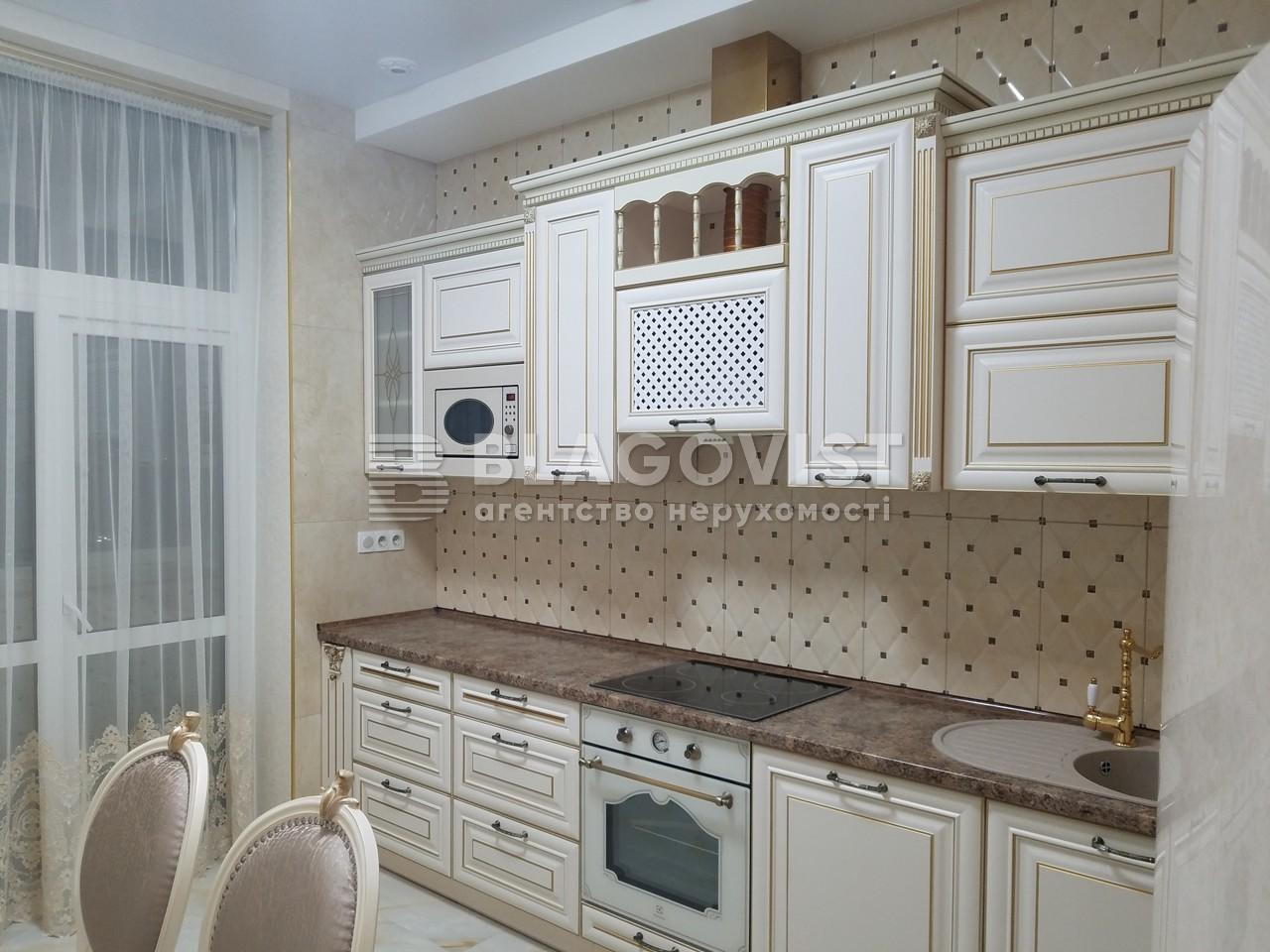 Квартира R-23485, Коновальца Евгения (Щорса), 34а, Киев - Фото 10