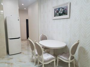 Квартира R-23485, Коновальца Евгения (Щорса), 34а, Киев - Фото 11