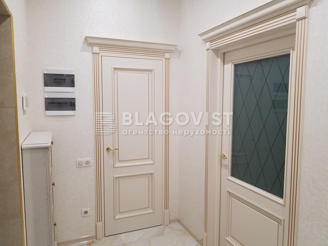 Квартира R-23485, Коновальца Евгения (Щорса), 34а, Киев - Фото 15