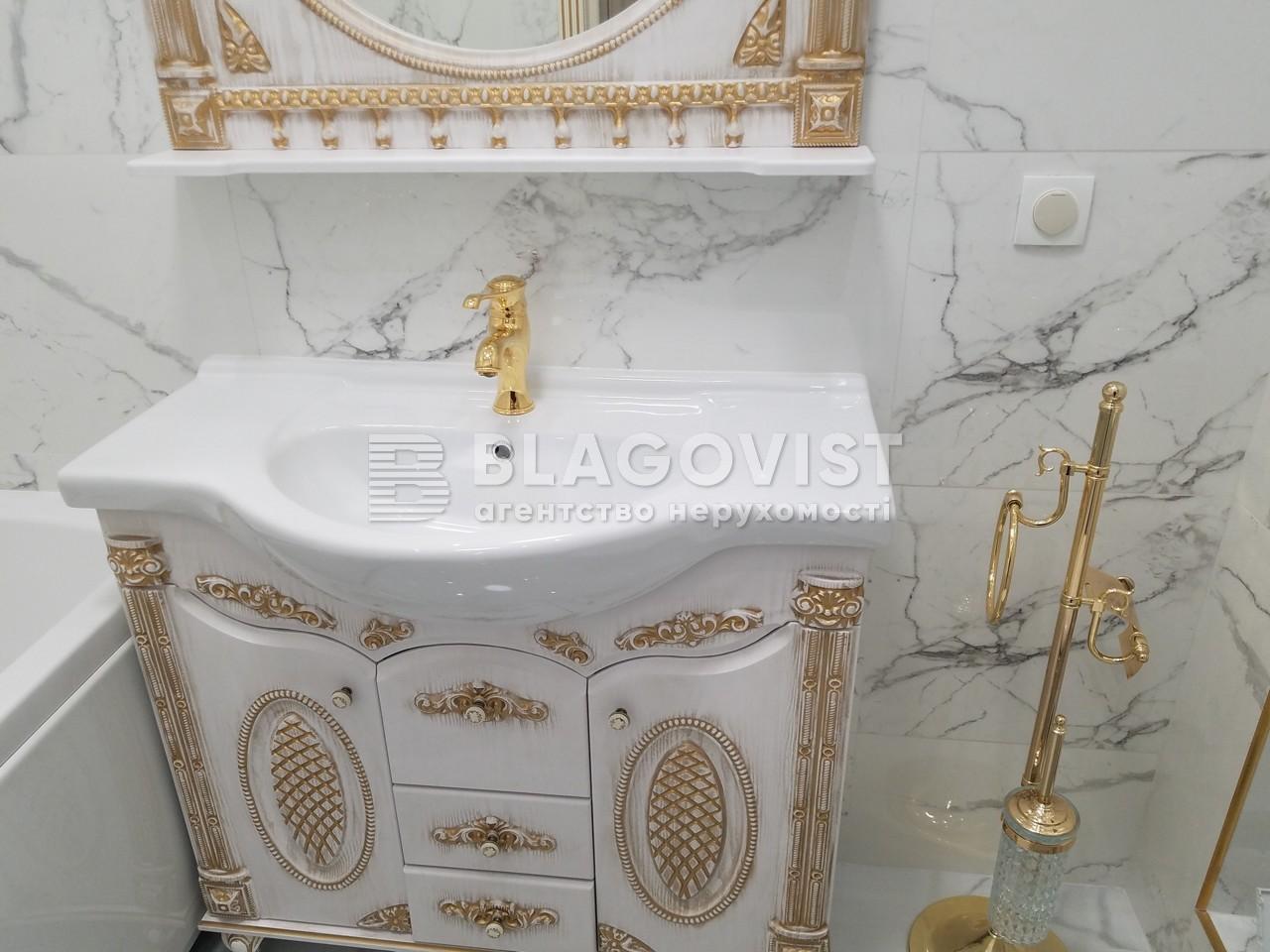 Квартира R-23485, Коновальца Евгения (Щорса), 34а, Киев - Фото 13