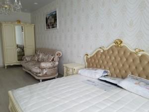 Квартира R-23485, Коновальца Евгения (Щорса), 34а, Киев - Фото 8