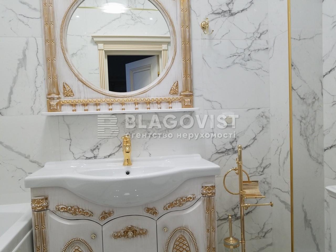 Квартира R-23485, Коновальца Евгения (Щорса), 34а, Киев - Фото 14