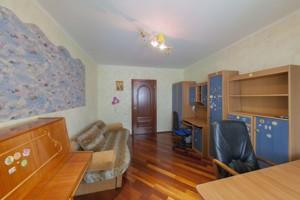 Квартира Верховного Совета бульв., 21б, Киев, H-43442 - Фото 11