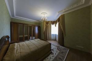 Квартира Коновальця Євгена (Щорса), 32г, Київ, H-43444 - Фото 4