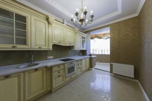 Квартира Коновальця Євгена (Щорса), 32г, Київ, H-43444 - Фото 7
