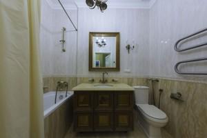 Квартира Коновальця Євгена (Щорса), 32г, Київ, H-43444 - Фото 12