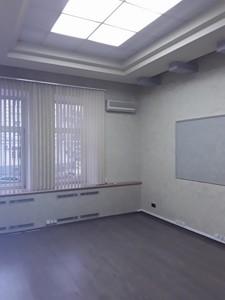 Офис, Пирогова, Киев, B-76370 - Фото3