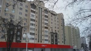Офісно-складське приміщення, Харківське шосе, Київ, Z-682764 - Фото 5