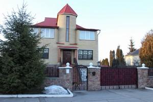 Будинок Янчука, Гатне, Z-1686613 - Фото