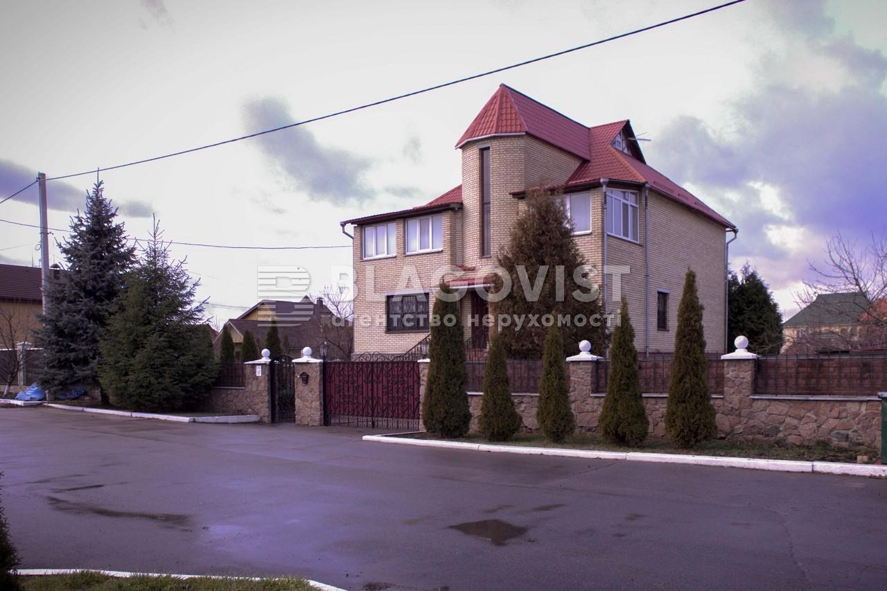 Дом Z-1686613, Янчука, Гатное - Фото 2