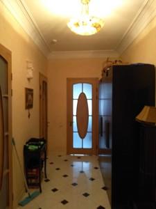 Квартира R-23545, Рейтарская, 30, Киев - Фото 15