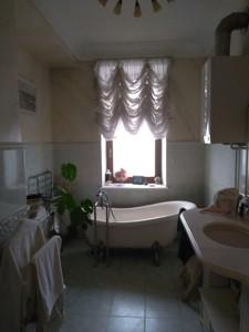 Квартира R-23545, Рейтарская, 30, Киев - Фото 12