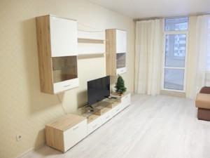 Квартира Эрнста, 16а, Киев, Z-474535 - Фото