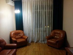 Квартира Тарасівська, 3, Київ, Z-375010 - Фото3