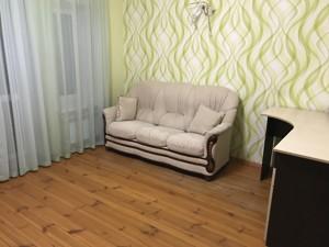 Дом Старые Петровцы, Z-1605983 - Фото 6