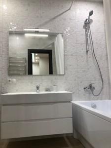 Квартира Пчілки Олени, 6а, Київ, Z-482851 - Фото 11