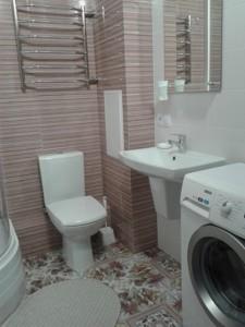 Квартира Кондратюка Юрия, 3, Киев, Z-487257 - Фото 11