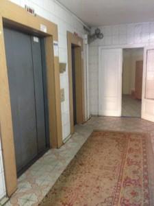 Квартира Порика Василия просп., 7а, Киев, X-26908 - Фото3