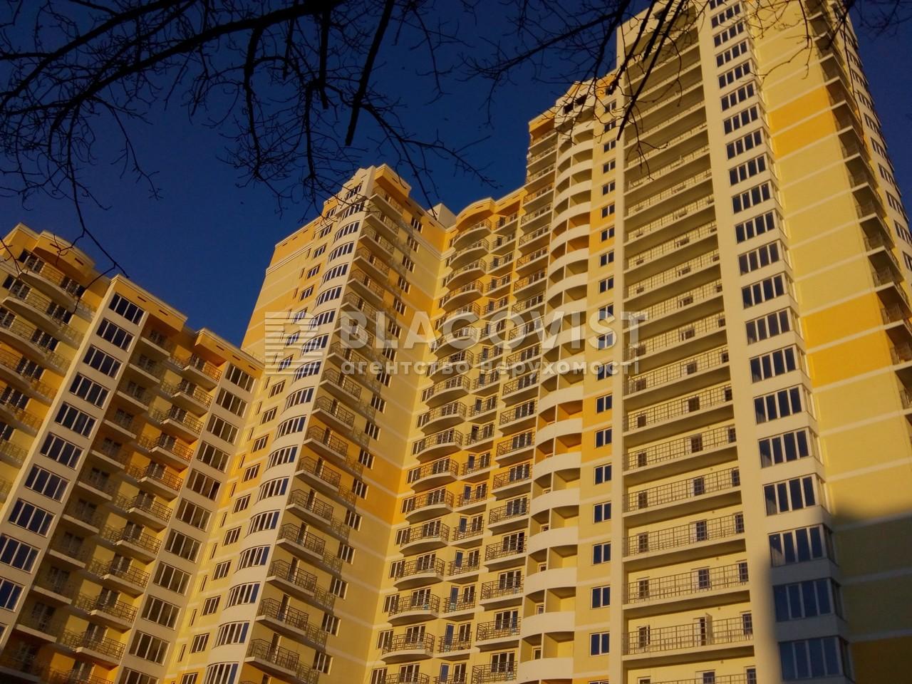 Квартира H-46517, Пасхаліна Юрія (Ілліча), 17, Київ - Фото 1