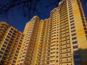 Квартира Пасхалина Юрия (Ильича), 17, Киев, Z-598312 - Фото