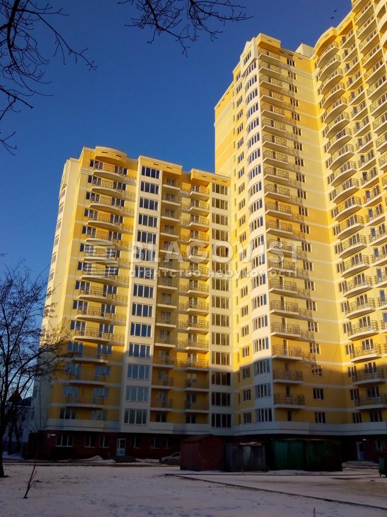 Квартира H-46517, Пасхаліна Юрія (Ілліча), 17, Київ - Фото 3