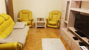 Квартира Беретти Викентия, 6, Киев, Z-487359 - Фото