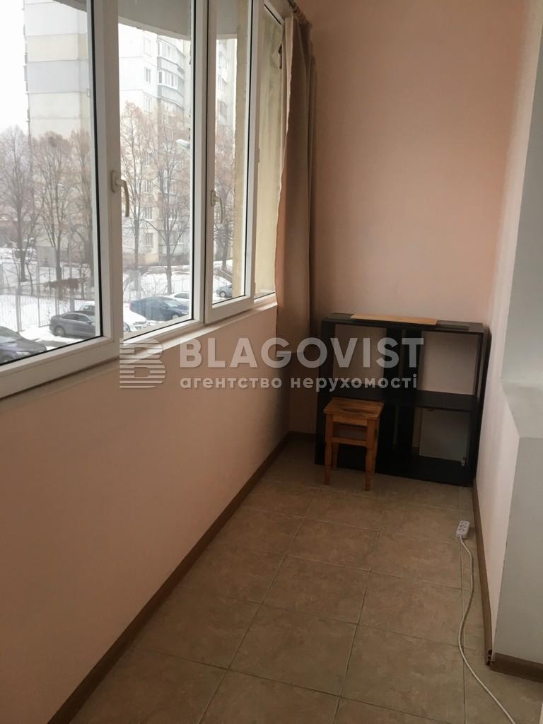 Квартира D-33207, Вишгородська, 45/2, Київ - Фото 13