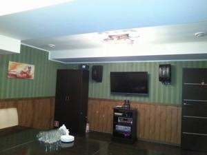 Нежилое помещение, Межигорская, Киев, R-23583 - Фото 4