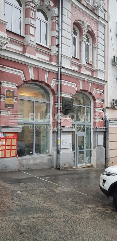 Нежитлове приміщення, E-38127, Лютеранська, Київ - Фото 4
