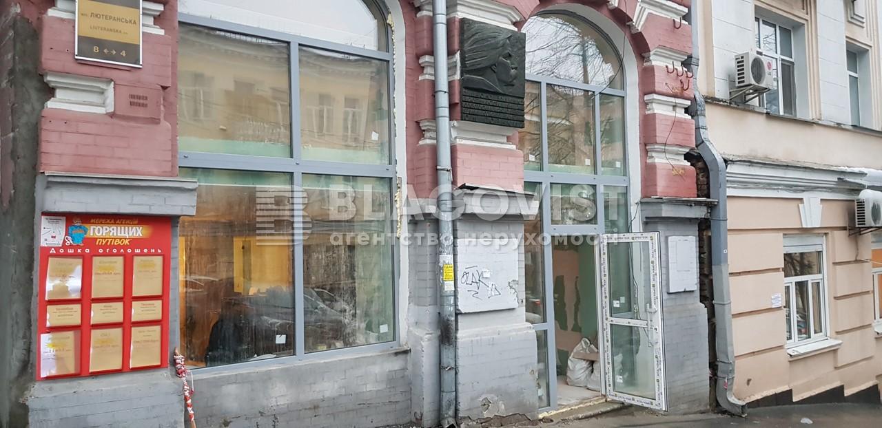 Нежитлове приміщення, E-38127, Лютеранська, Київ - Фото 7